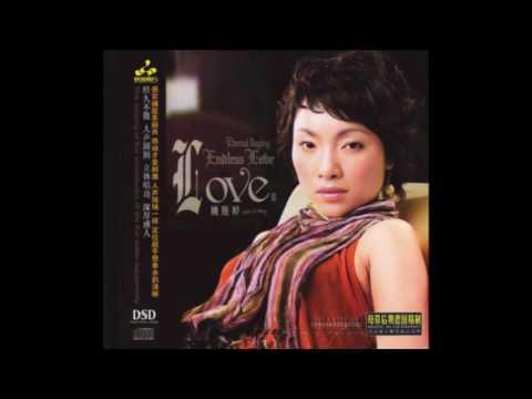 Yao Si Ting - Angel