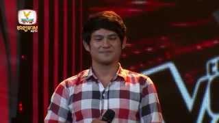 The Voice Cambodia - លី សុខណេត - មុនបងស្គាល់គេអូននៅឯណា? - 24 Aug 2014