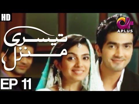 Teesri Manzil - Episode 11   A Plus ᴴᴰ Drama   Sohail Asghar, Sonia Hussain, Shehzad Sheikh