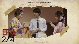[Official] Until We Meet Again | ด้ายแดง Ep.6 [2/4]