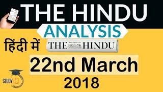 today's horoscope in hindi