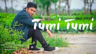 Tumi Tumi - Achurjya Borpatra!! Dance Cover By Harish