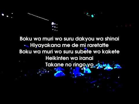 NMB48 Takane no Ringo 高嶺の林檎 ~Karaoke~