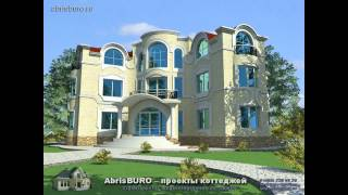ABRISBURO проекты коттеджей(Наш сайт http://www.abrisburo.ru/ E-mail: abrisproburo@yandex.ru Телефон: 8 (495) 725 04 78., 2012-04-02T07:21:47.000Z)