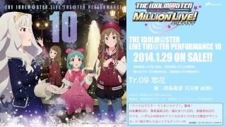 大人気アイドルプロデュースゲーム「アイドルマスター」が「GREE」に登...