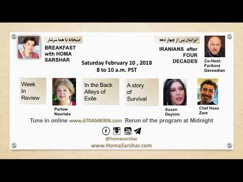 BREAKFAST with HOMA SARSHAR 02 10 2018 & IRANIANS after FOUR DECADES A STORY of SURVIVAL