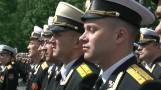 Выпуск офицеров ВМФ в Кронштадте