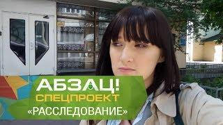 Чем еще украинцы расплачиваются в транспорте    Абзац!   06 06 2017