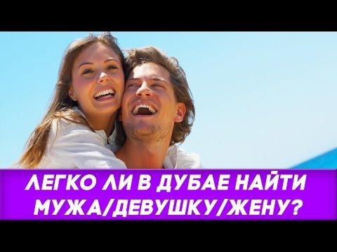 - Секс Вебка Онлайн