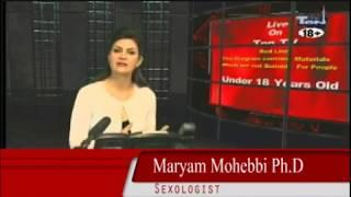 Repeat youtube video Maryam Mohebbi آموزش دیر ارضا شدن مرد در سکس