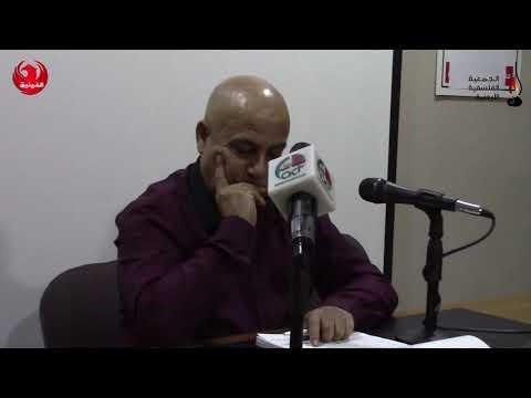الفن والفلسفة - أ. موسى حيان  - نشر قبل 16 ساعة