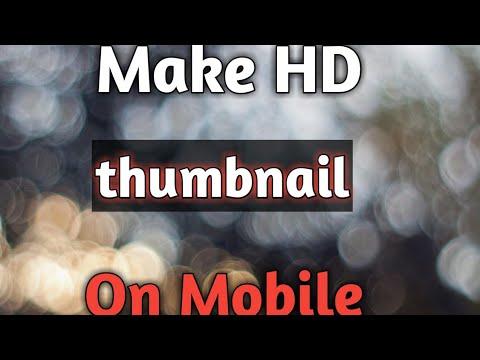 YouTube video par thumbnail kaise Lagaye?   how to add thumbnail on mobile