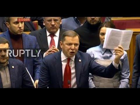 Ukraine's Rada to vote on martial law proposal following Kerch Strait incident -Part 2