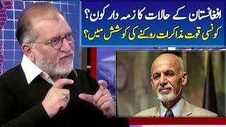 Afghanistan Situation Turns into New Phase | Harf e Raaz | Neo News