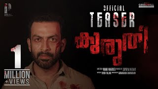 KURUTHI Official Teaser | Prithviraj | Manu Warrier | Jakes Bejoy | Roshan Mathew | Anish Pallyal
