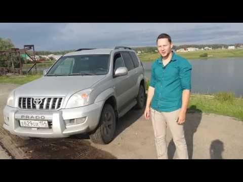 Внедорожник с маленьким расходом топлива Toyota Land Cruiser Prado 2.7 2009 год.
