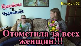 ОТОМСТИЛА ЗА ВСЕХ ЖЕНЩИН!!!! |Сериал