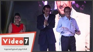 بالفيديو... تكريم نجوى فؤاد وفاروق الفيشاوى ولوسى فى مهرجان