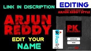 Arjun Reddy Movie Name Pics Art Editing || In Telugu Pk Creations