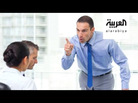 صباح العربية | كيف تتعامل مع زميلك اللئيم؟  - نشر قبل 3 ساعة