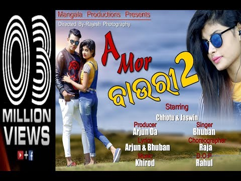 A Mor Bauri 2 Sambalpuri | Bhuban | Full Hd Video 2018
