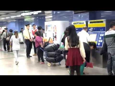 GuangZhou Underground Train