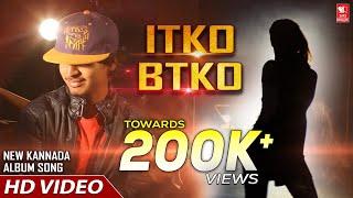 Itko Btko | Kannada Album Song | Raghava | Viveksagar | Siri Music