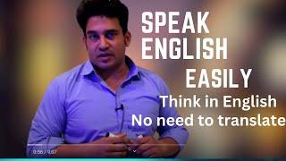 How to speak  English fluently : Learn to speak English Fast: Natural way to speak English