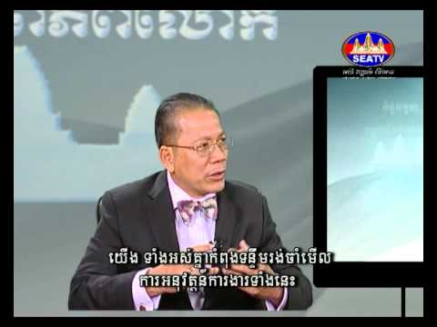 Dr. Sok Siphana with Canadian Ambassador Ron Hoffmann on Cambodia-Canada Relations.mp4