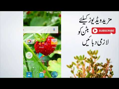 Zong Free Internet Unlimited new Tricks 2019  Zong free internet   Zong  Free internet 2019