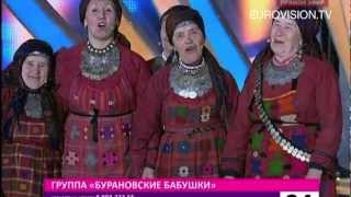 Buranovskiye Babushki - Party For Everybody (Russia) 2012 Eurovision Song Contest(Powered by: http://www.eurovision.tv Buranovskiye Babushki will represent Russia at the 2012 Eurovision Song Contest in Baku, Azerbaijan with the song 'Party ..., 2012-03-08T10:17:23.000Z)