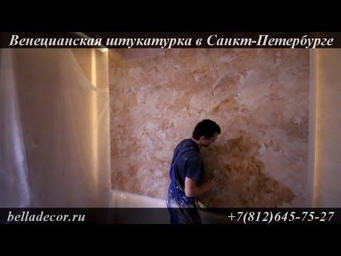 ХЛЕБ на ЗАКВАСКЕ. Как приготовить ржаной хлеб?из YouTube · Длительность: 7 мин25 с