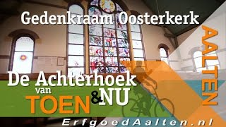 Het Gedenkraam in de Oosterkerk te Aalten | ErfoedAalten.nl
