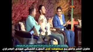 محمد الحلفي رد الكحيله