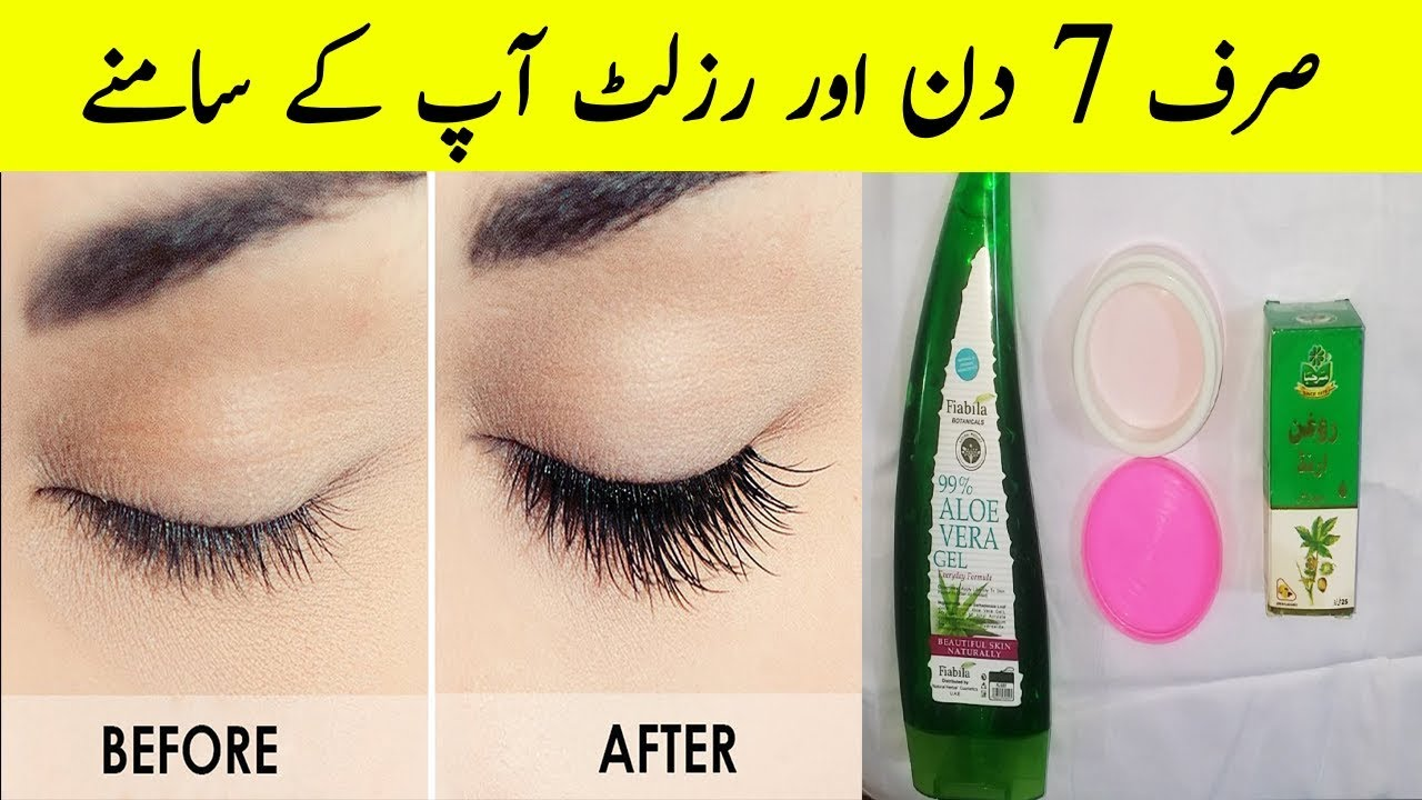 Use This and Get Super Long Eyelashes In Only 8 Days - Eyes Care