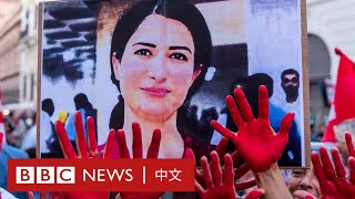 敘利亞女政治家陳屍公路 BBC調查揭真相- BBC News 中文