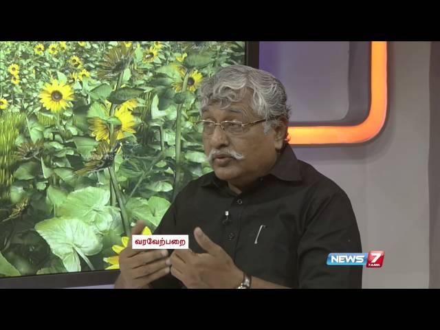 Dravida Thamizhar Peravai leader Suba Veerapandian on the essence of Tamil 1/2