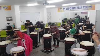 퓨전민요난타,난타지도사,자격증과정,천년두드림교육협회,1…