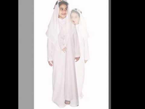 Egypt Bazar Onlineshop Kinder Scheich Kostüme aus dem Orient