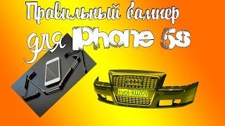 Чехол бампер для Iphone 5s