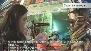 Рыба второй свежести(Больше половины замороженной рыбы, которую продают в магазинах столицы, не соответствует стандартам качес..., 2009-11-09T14:57:15.000Z)