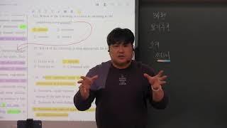 [편입] 경기대학교 2018년 시행 기출문제 독해 해설