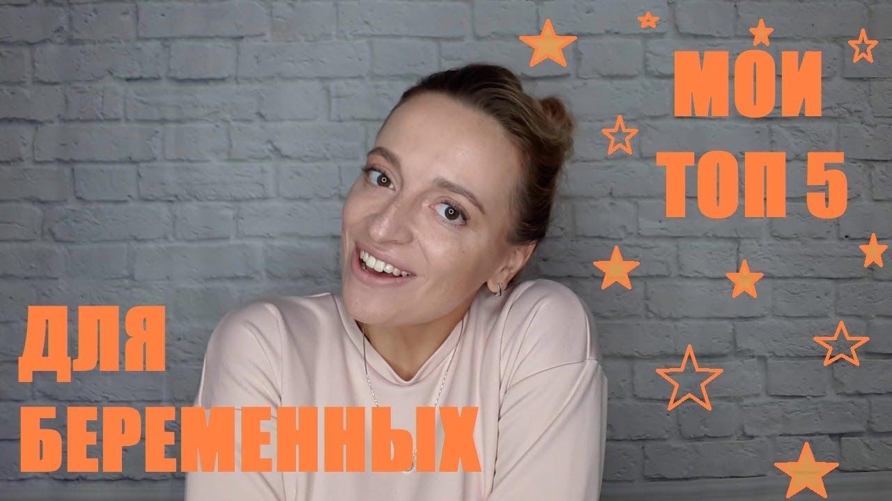 Дешево и хорошо I Косметические новинки I Лучшее в масс маркете .