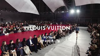 Louis Vuitton Women's Fashion Show Seoul Highlights
