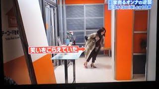 家売るオンナの逆襲 特選メイキング映像 thumbnail