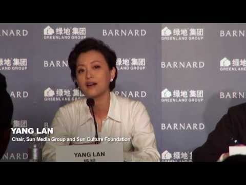Women Changing China 2014 - Yang Lan