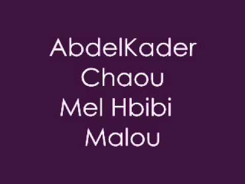 AbdelKader Chaou - Mel Hbibi Malou .wmv