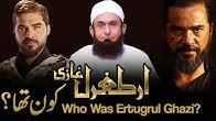 Who is Ertugrul in real life    - Molana Tariq Jameel Latest Bayan 27 April 2020