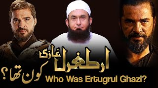 Who was Ertugrul Ghazi? (ارطغرل کون تھا) - Molana Tariq Jameel Latest Bayan about Ertugrul Ghazi