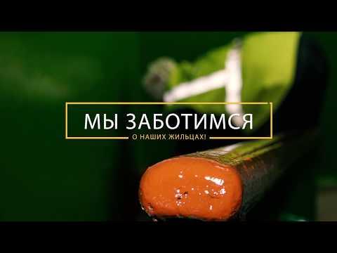 """Визитная карточка ООО УК """"Квартал Плюс"""""""